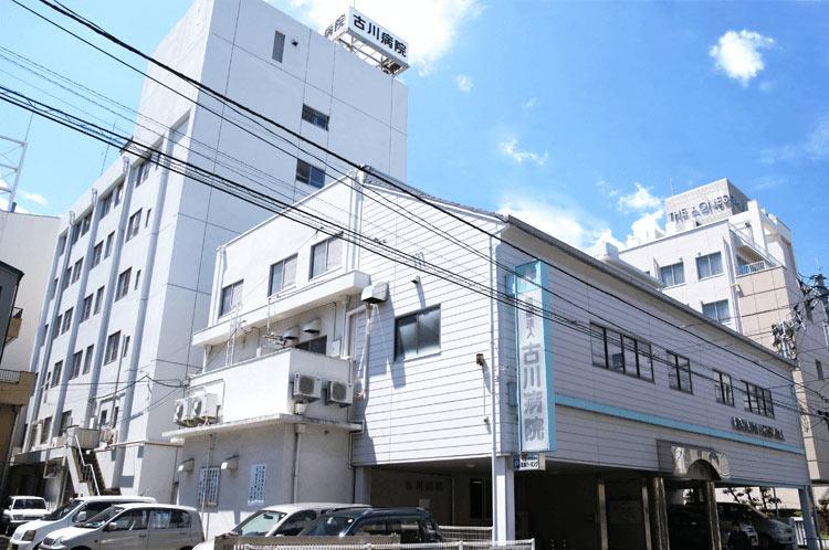 古川病院平成26年当時全景